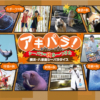 Thumbnail of related posts 120